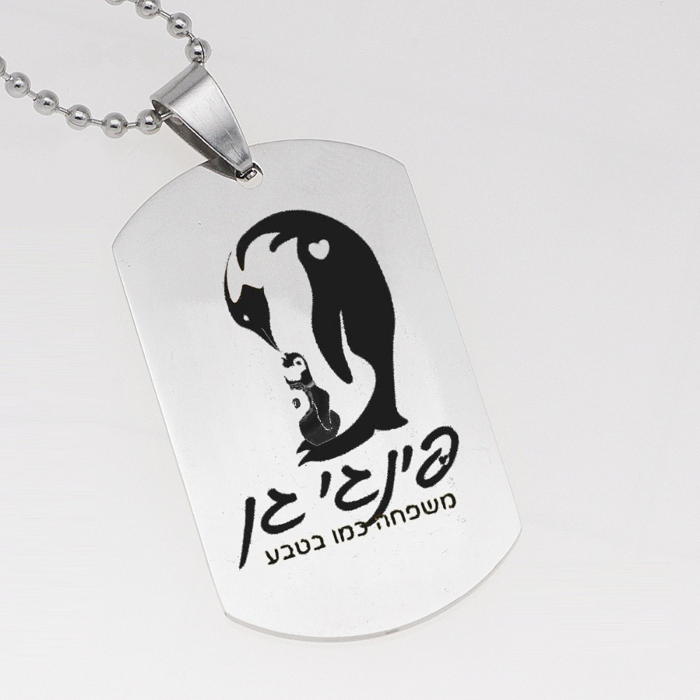Customized Penguin Necklace Dad Gift Necklace Fathers Day Gift Necklace Stainless Drop shipping YP0027