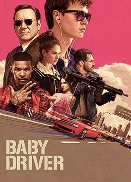 《极盗车神》2017年英国,美国动作,犯罪,音乐电影在线观看
