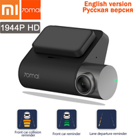 XIAOMI 70mai Dash Cam Pro 1944P HD Car Camera Voice Control 24H Parking Monitor Driving Recorder Wifi Function Video Recording