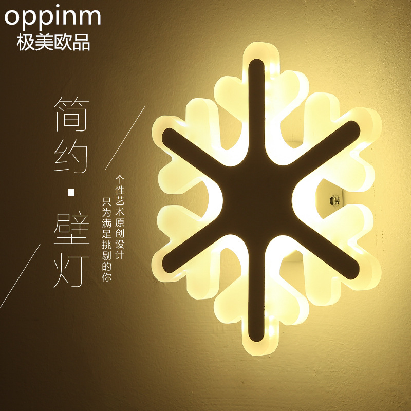 TUDA 20X20cm Free Shipping Creative Snowflake Shaped Wall Lamp White Acrylic Wall Lamp Modern Design LED Wall Lamp For Bedroom lovely smile acrylic wall lamp for
