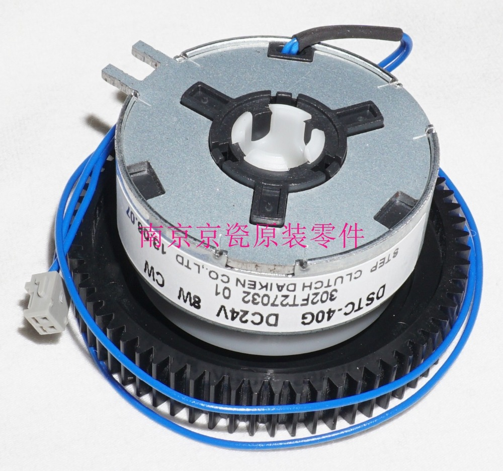 New Original Kyocera 302FT27032 CLUTCH BYPASS for:KM-1635 2035 1648 2550 фотобарабан kyocera km1635 2035 2550 2540 2560 3040 3060 km 1635 2035 2550