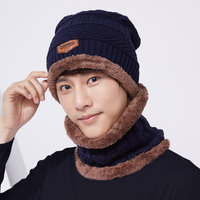 2017 Winter Men Hat Scarf Set Warm Fleece Wool Liner Neck Warmer Ring Scarf and Knitted Beanie Gorro Bonnet Hat and Scarf
