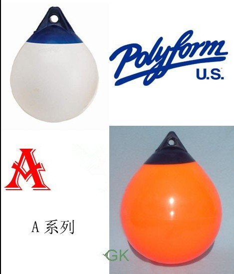 POLYFORM Anti Inflatable Sailing Yacht Fenders Fender Inflatable Ball A3