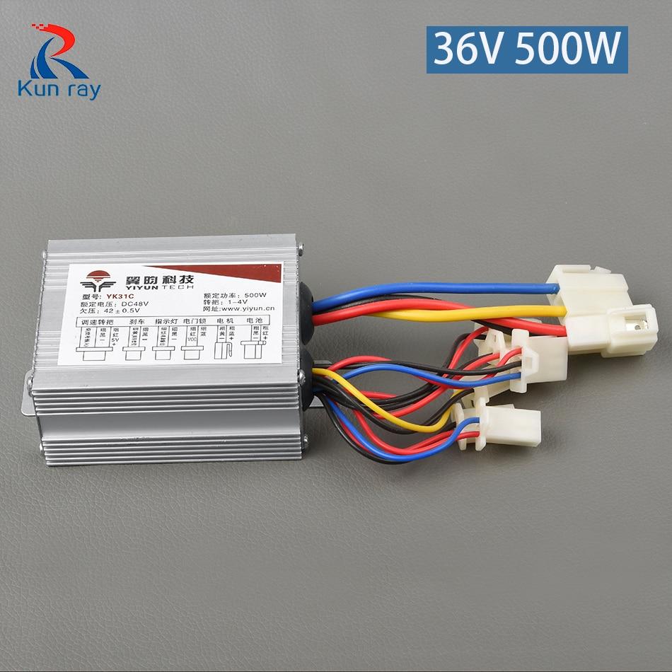 ჱ36V 500W YIYUN YK31C Useful Brush Ebike Controller Match 500W DC ...