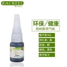Racheel 10g Slow Dry False Eyelash Glue No Stimulation Individual False Eyelash Extension Glue For Pratise Use Black Glue