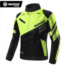 2016 new Scoyco Spring and summer Reflective fluorescent green breathable jacket motorcycle racing Drop locomotive jacket