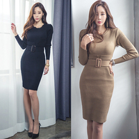 Autumn And Winter OL Knitted Skirt In The Long Paragraph Slim Was Temperament Package Hip High