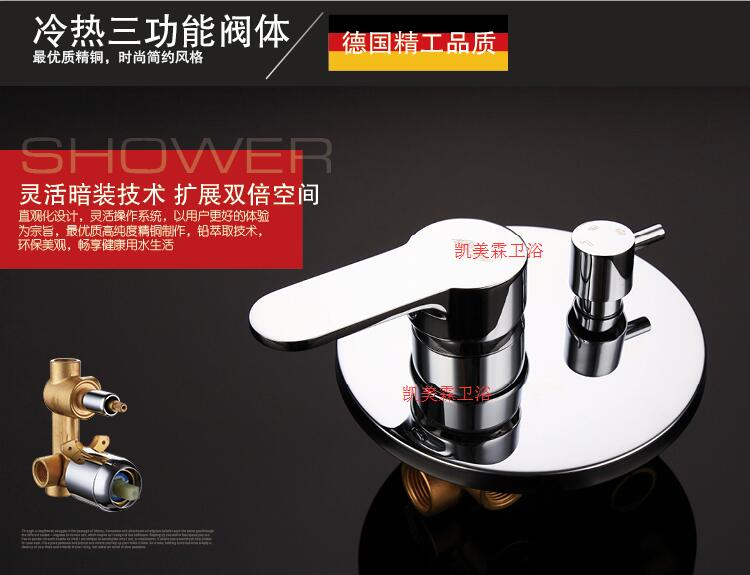 Bathroom Faucet Concealed shower taps In Wall Mounted Faucet Brass Round Three Functions Hot and cold