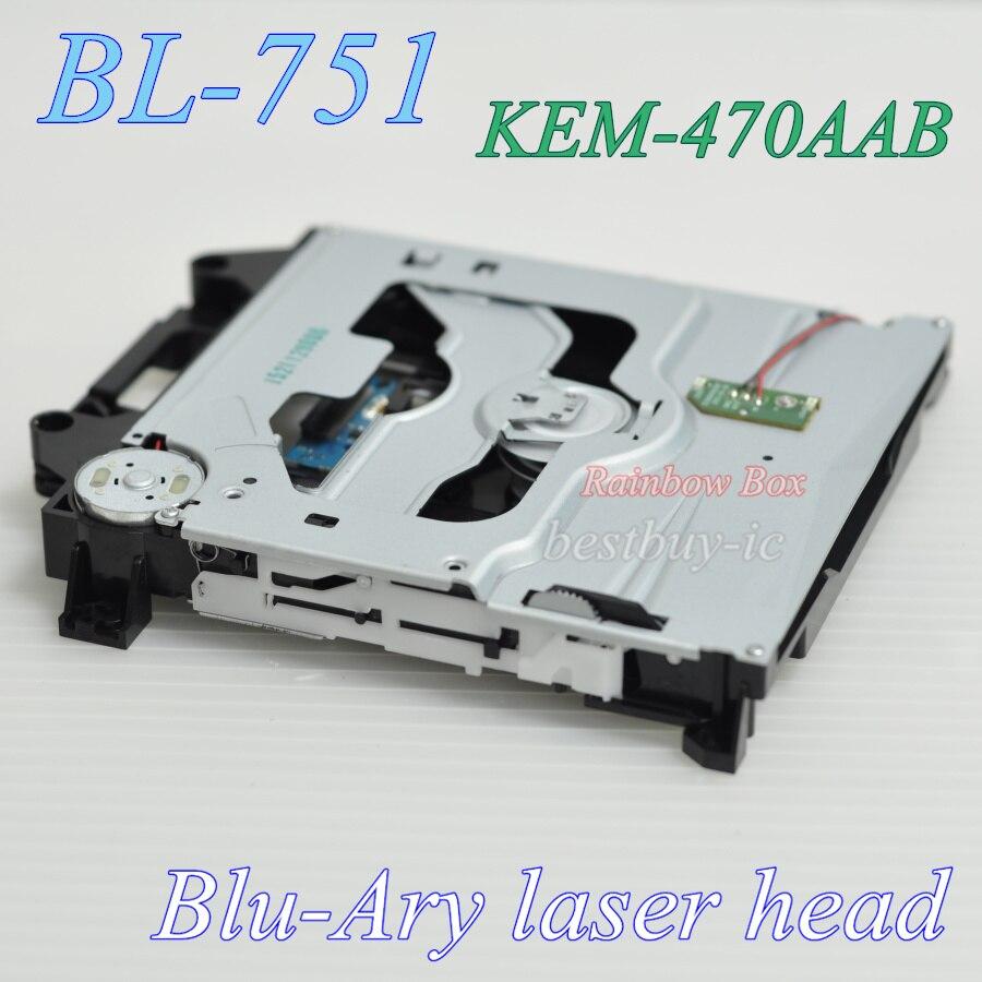 BL-751 470AAB (8)