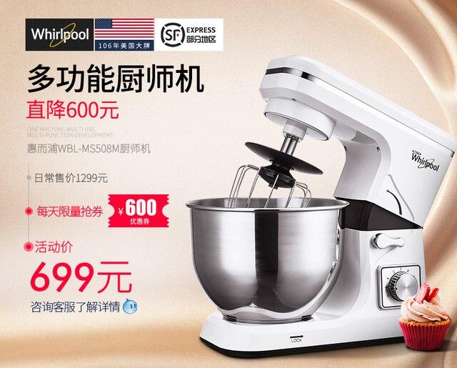 Automatische Mixer Keuken : Wbl ms m huishoudelijke en l keuken machine mengen kneden