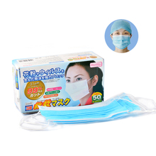50pcs/bag Disposable Masks Medical Dustproof Surgical Face Mouth Masks Ear Loop Non-woven Mouth Mask For Tattoo Accessories Tool cofoe non woven disposable surgical face mask medical chemical protective mouth cover anti dust anti smog ear loop mouth mask