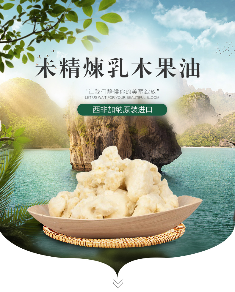 1000g Raw Natural Organic Unrefined Shea Butter Oil Fresh Grade Nourishing Moisturizing Wrinkle Skin Care YAFUYAN цена