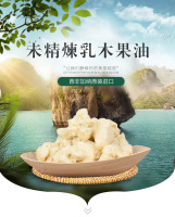 1000g Raw Natural Organic Unrefined Shea Butter Oil Fresh Grade Nourishing Moisturizing Wrinkle Skin Care YAFUYAN