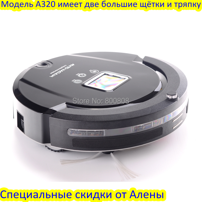 (Free to Russia ) 4 In 1 Multifunctional Robot Vacuum Cleaner, LCD Screen,Touch Button,virtual blocker,Self Charging,LIECTROUX free shipping best christmas gift for wife 4 in 1 multifunctional robot vacuum cleaner with lowest noise good for babies