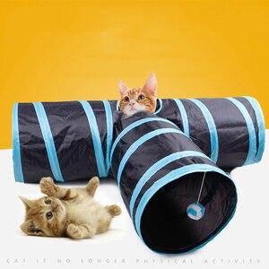 Забавные игрушки для щенков, игрушки для кошек, туннелей для кошек, котят, 4 отверстия, складные игрушки для кошек, играющих в туннели, Прямая ...