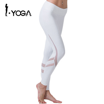 Fitness Yoga Sports Leggings 1