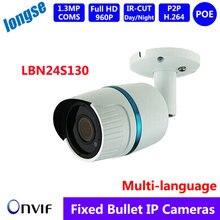 CCTV Waterproof Outdoor POE Camera CMOS 1.3MP 960P Bullet 2.8/3.6mm Fixed Lens Video Camera Security Surveillance IR Cut