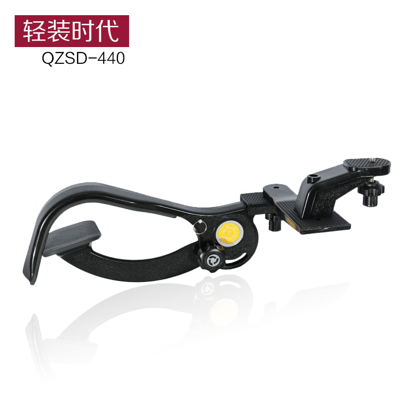 Q440 Digital Camera DV Shoulder Frame Camera Bracket Stabilizer Photography Shoulder Frame Accessories for Action video camera