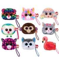 10pcs/Lot Big Eyes Coin Purse Plush Toy Monkey Unicorn Cat Dog Husky Flamingo Poodle Owl Mixed Animal Stuffed Doll S2280