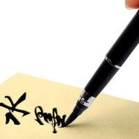 1 шт. кисть для воды ручка для каллиграфии мягкая кисть можно добавить чернильный Тип авторучка Бесплатная доставка