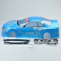 190mm Blue S020B Blue 1 10 RC Car Body Shell NISSAN Skyline GTR RGG Racing