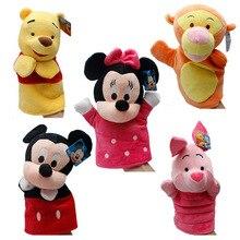 Новинка; Лидер продаж; Милые Игрушки для маленьких детей; милые Мультяшные животные; ручная кукла; сказочный реквизит; juguetes brinquedos jouet enfant; подарки