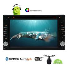 Car Stereo Android 7.1 Nougat dvd Player Radio Audio Wifi , Music,Video Mirrorlink GPS Navigator Entertainment + Reverse Camera