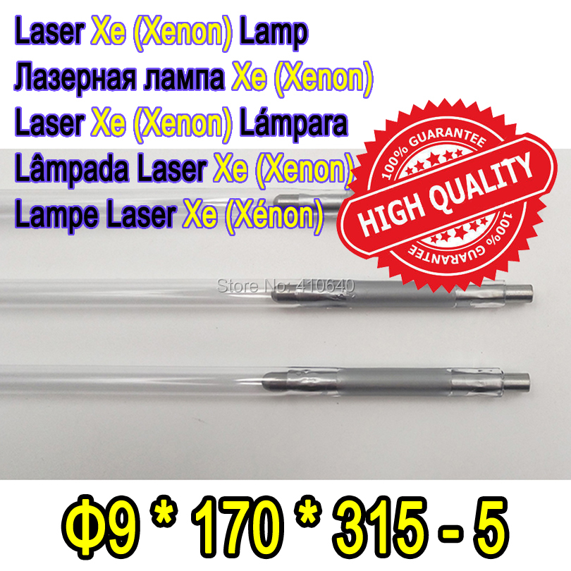 HIGH QUALITY 1 Pair Laser Xe Lamp Size 9*170*315-5 Hard Type diameter 9 mm Length 315 mm Suitable for Most Laser Cutting Machine original and hs6637 ver 2 1 cpu 9 5 high quality