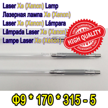 HIGH QUALITY 1 Pair Laser Xe Lamp Size 9*170*315-5 Hard Type diameter 9 mm Length 315 mm Suitable for Most Laser Cutting Machine цена в Москве и Питере