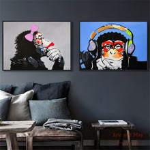 Monkey DJ Artwork Posters And Prints Canvas Art Painting Wall Pictures For Kids Room Home Decorative Bedroom Decor No Frame