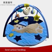 Осень и зима новорожденного поставок ребенок подарок мужской подарок музыка игры одеяло игрушка