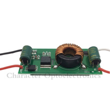 5pcs Free shipping 50W Constant Current LED Driver DC12V to DC30-38V 1500mA for High Power
