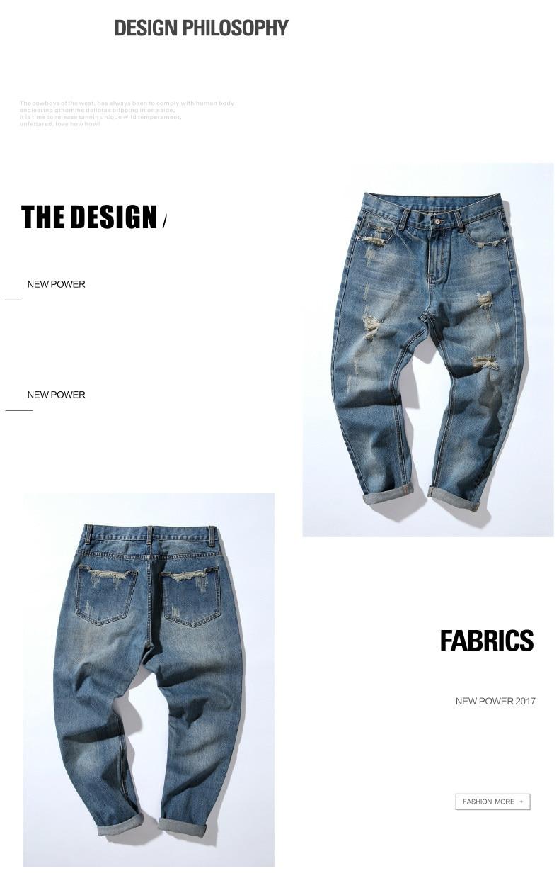 famous brand factory leather zipper jeans men deep blue slim straight pants masculina vaqueros trouse mid regular solid pencil 10