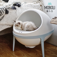 Creative Planet Cat Litter Basin Large Semi Enclosed Litter Box Cat Litter Products  Pet Cat Toilet Clean Basin Toilet Training все цены