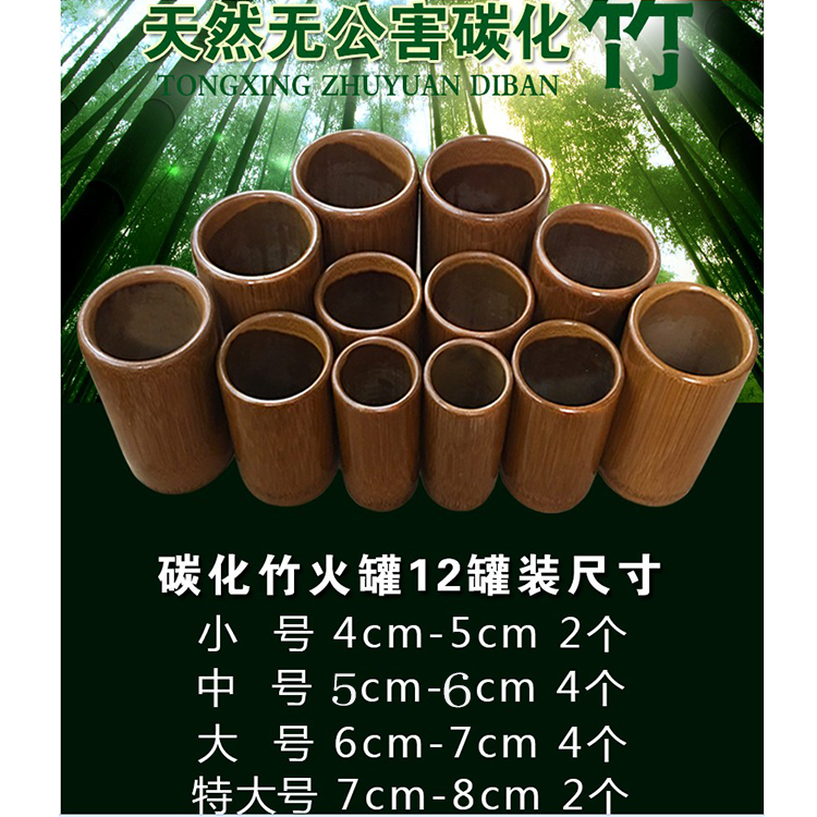 Ancient Chinese Cupping: New Arrival Chinese Bamboo Cupping Kit 12 Cups+Free Gift