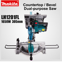Japan Makita LH1201FL Table Saw Oblique Aluminum Machine Alloy Plastic Steel Woodworking Cutting Chainsaw 12 Inches 1650W