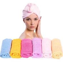 Домашний текстиль, микрофибра, твердый тюрбан для волос, быстро высыхающий головной убор для волос, обернутый полотенцем для ванной, случайный цвет, доступные микрофибра отличного качества