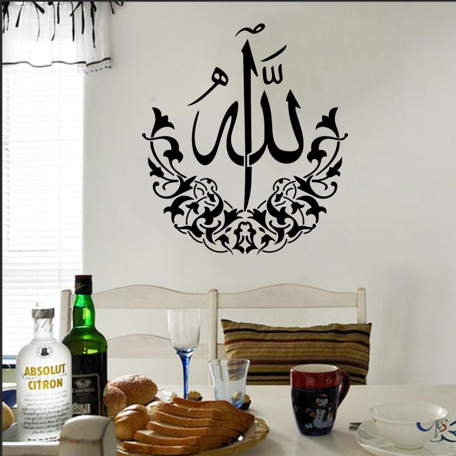 Free Shipping Art Vinyl Wall Stickers Islamic Wall Decals Islamic Muslim Wall Mural Home Art Decoration Wall Mural Y-350