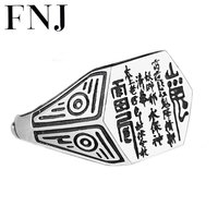 FNJ 925 Silver Ring Chinese Writing Good Luck Original S925 Sterling Silver Rings for Men Jewelry Adjustable Size USA 8 10.5
