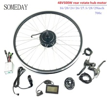 цена на SOMEDAY Electric Bicycle conversion kit 48V500W with LCD3 display E-BIKE Rear Rotate Brushless Gear Hub Motor