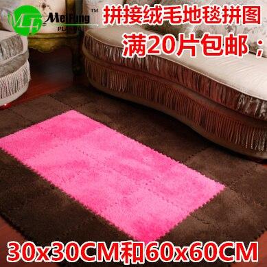 Online Shop 9pcs 30*30*1cm Eco-friendly Puzzle Floor Mats Carpet EVA ...