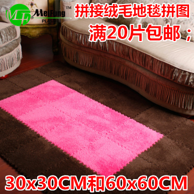Plush carpet patchwork foam mats puzzle floor carpet size 30cm*30cm ...