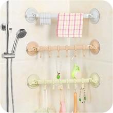 TTLIFE 1PC Adjustable Rack Double Suction Cup Towel Hanging Shelves Hook Holder Lock Type Sucker Kitchen Bath Accessories