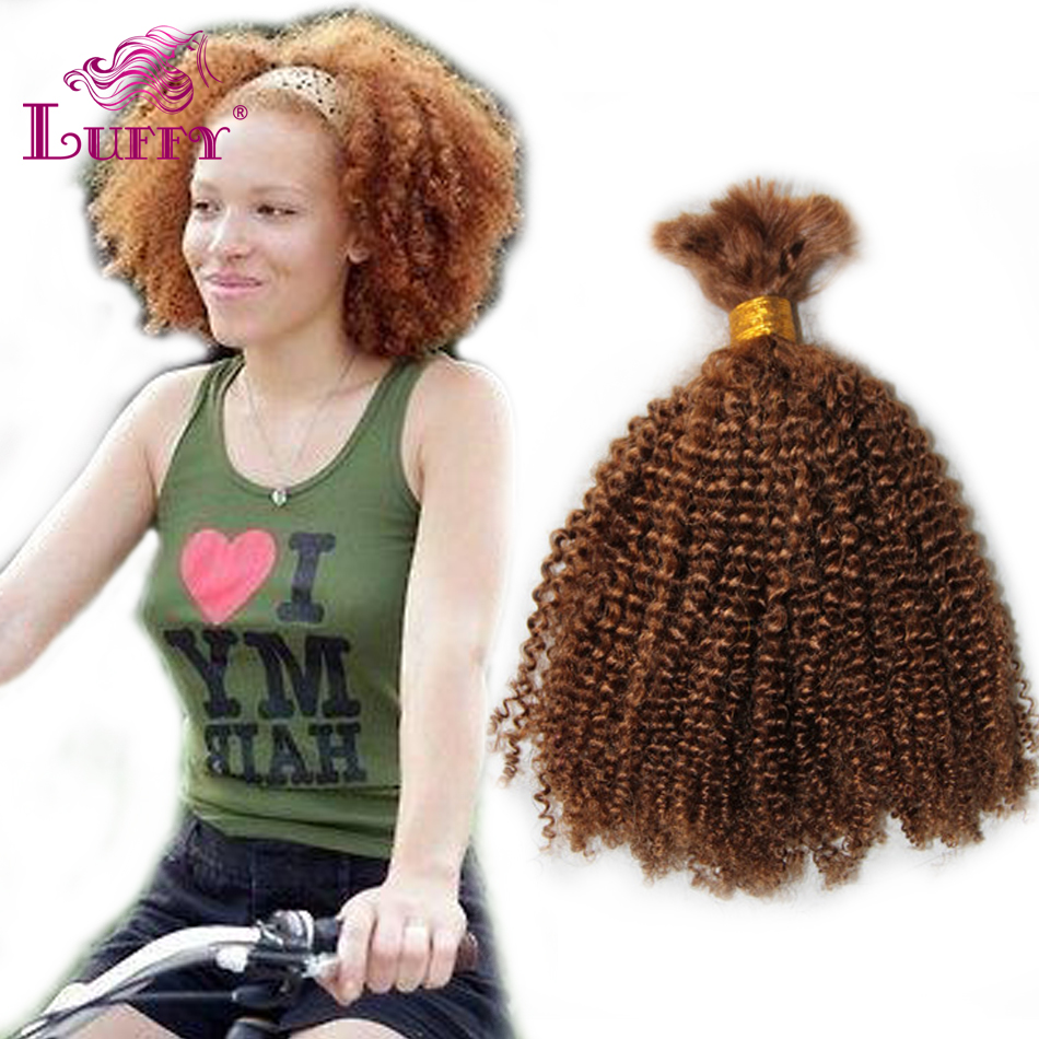 Wholesale Price 7a Brazilian Virgin Hair Afro Kinky Curly Hair