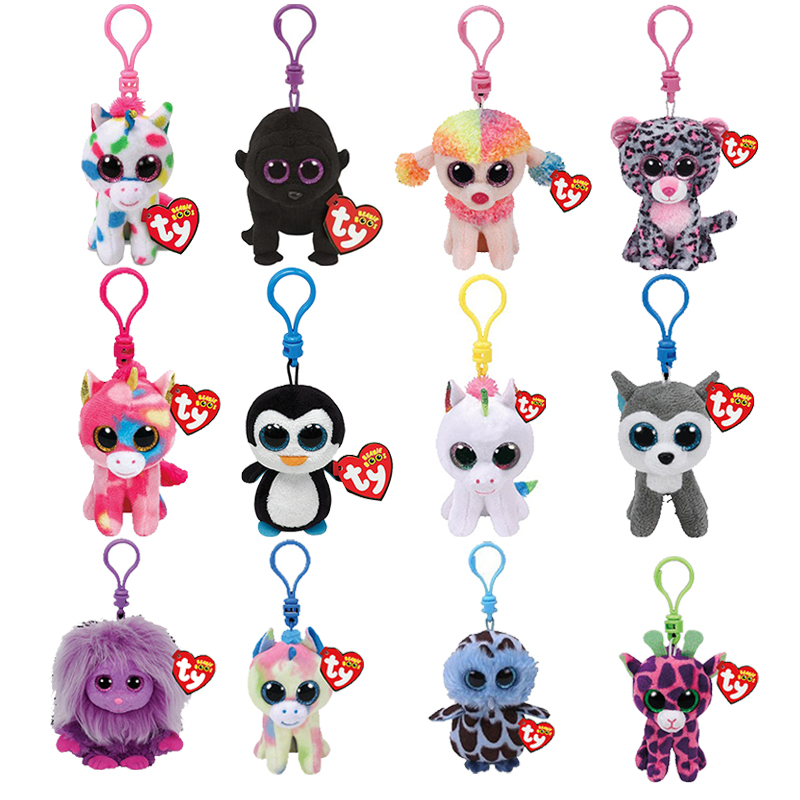 Ty Beanie Boos Big Eyes Plush Keychain Toy Doll TY Baby Kids Gift gonlei ty beanie boos original big eyes plush toy doll child birthday gray elephant fish ty baby 10 15cm