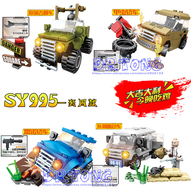 NEW PUBG FPS Game MILITARY Winner Winner Chicken Dinner Soldier Army Set Model Building Blocks Figures Educational Toys Sy995