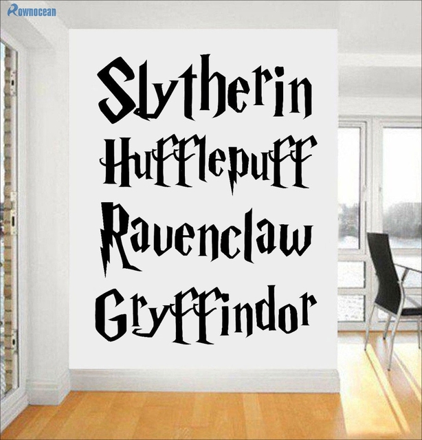 Harry Potter Wall Decal Movie Quote Poster Vinyl Sticker Kids Decor Mural  Gryffindor Ravenclaw Slytherin Hufflepuff