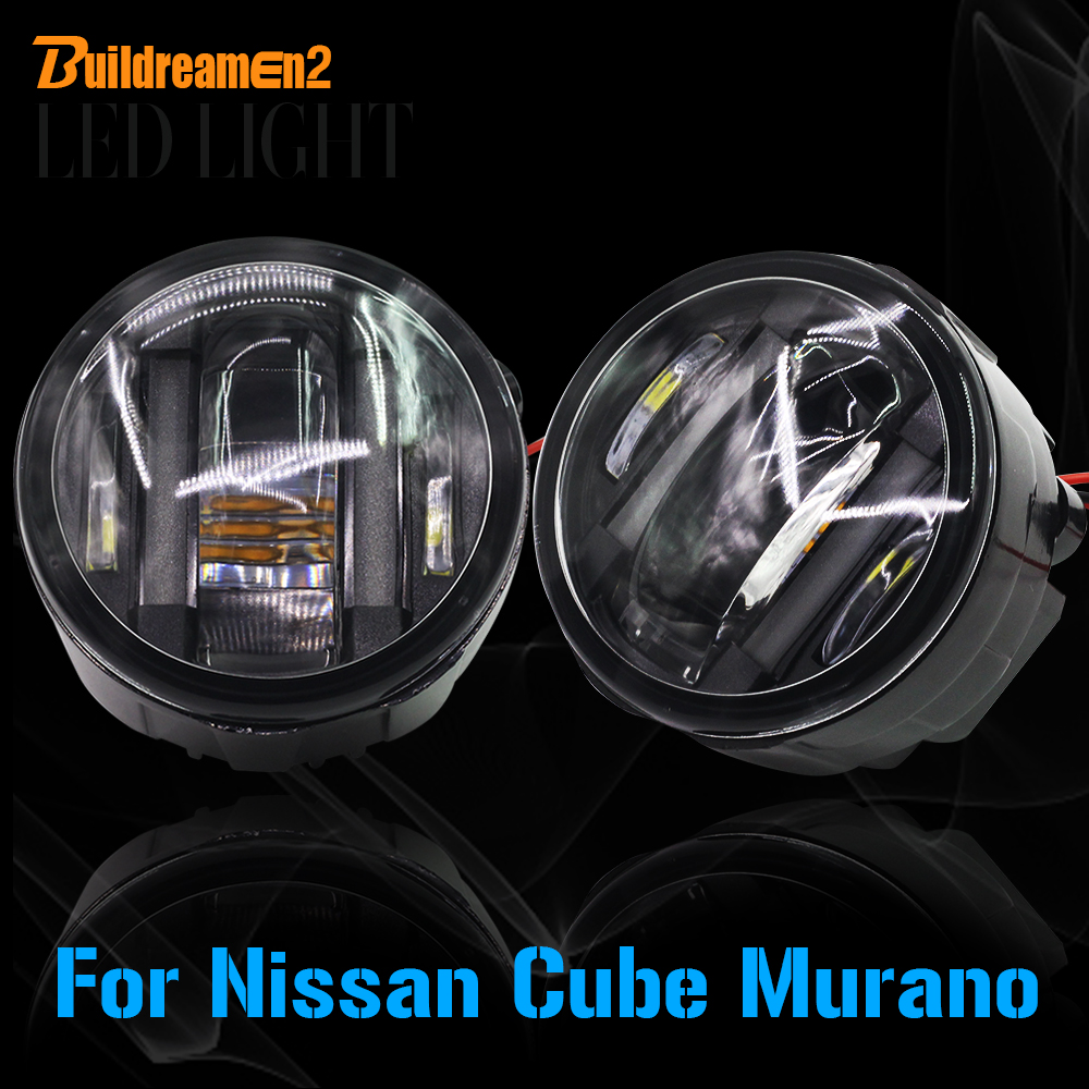 Buildreamen2 For Nissan Cube Murano Car LED Fog Light Daytime Running Lamp DRL Styling High Lumens 2 Pieces крышка бензобака для автомобиля nissan cube екатеринбург