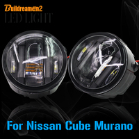 Buildreamen2 For Nissan Cube Murano Car LED Fog Light Daytime Running Lamp DRL Styling High Lumens 2 Pieces