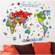 Buy map wall decal and get free shipping on AliExpresscom